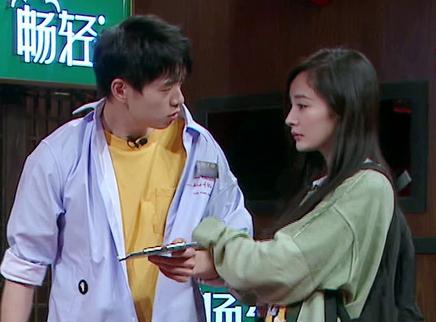第8期:杨幂魏大勋上演甜蜜暴击