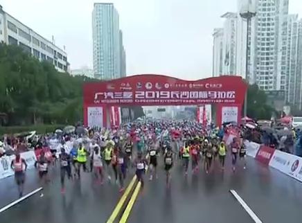 长沙国际马拉松雨中燃情开跑