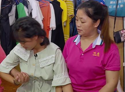 22期:李九妹城市与父母相聚