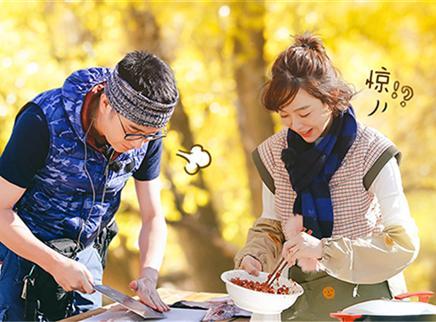 01期:林依輪加入姜妍地位不保