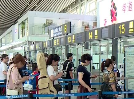 湖南民航迎暑运客流高峰