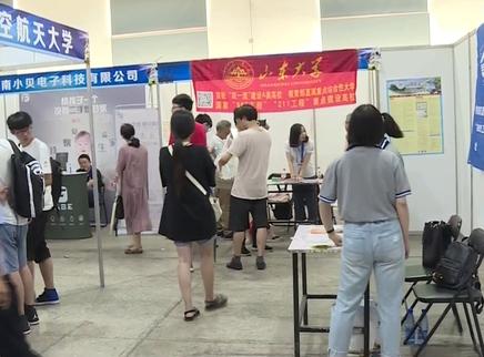 2019年湖南高招录取7月8日启动