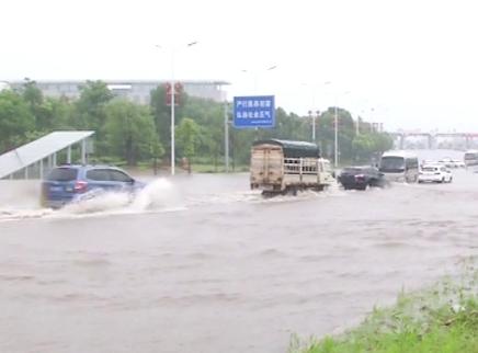 湖南发布2019年首个洪水红色预警