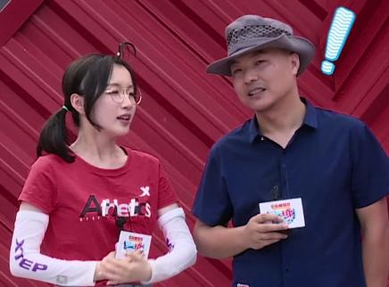 """李浩菲摇桥现场被""""示爱""""!"""