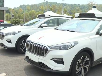 长沙年内可试乘自动驾驶出租车