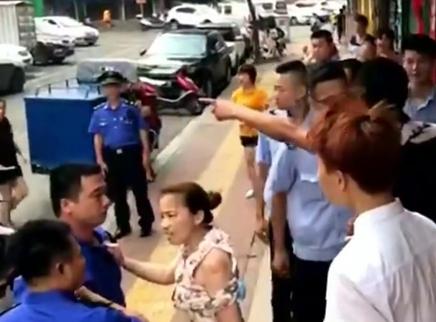 长沙一美容院店主妨碍公务被拘留