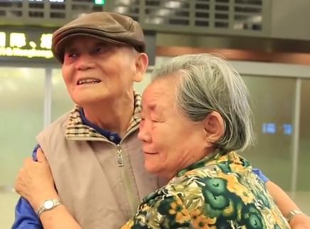 妹妹找哥泪花流 七十年兄妹终团圆