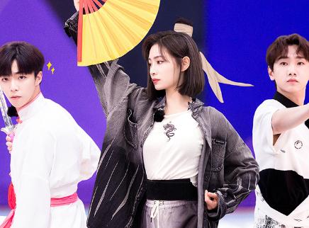 第12期上:许佳琪变身侠女
