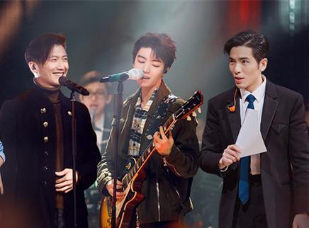 第1期:王俊凯摇滚弹唱炸舞台