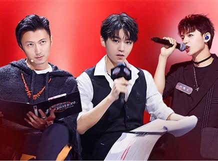 第11期:王俊凯清唱谢霆锋经典