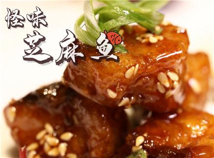 【大师的菜·怪味芝麻鱼】