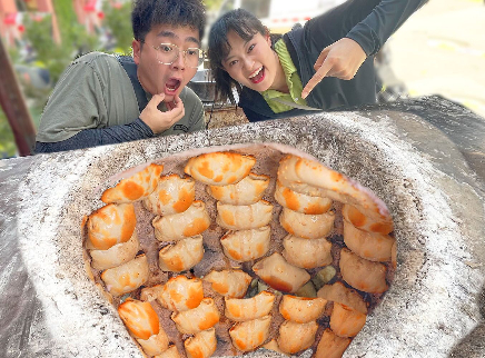 一口就爆汁的新疆烤包子
