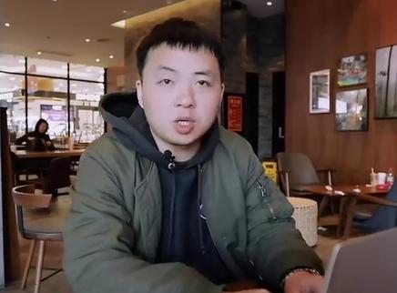 """欧阳谊""""自媒体奋斗青年"""""""
