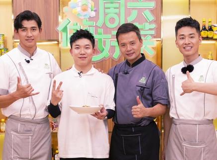 林大厨挑战十五分钟做赛螃蟹
